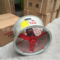 BAF-750-10500m3/h-1.5kw 哪里有卖CBF防爆轴流风机 发电厂图片