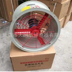BZF51-300-2280m3/h 壁式防爆轴流风机 化工厂图片
