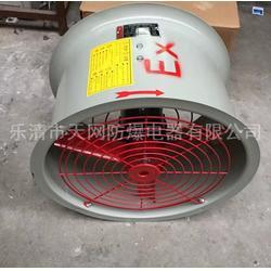 BZF51-400-1450rpm-0.37kw CBF防爆轴流风机 热电厂图片
