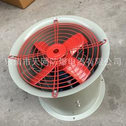 BT35-11-No7.1BT35防爆轴流风机/面粉厂图片