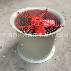 BT35-11-No4防爆轴流风机/电厂图片