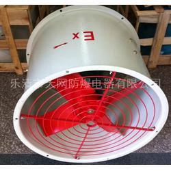 BT35-11-2.8#壁式防爆轴流风机/水泥厂图片