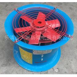 FT35-11-No8防腐轴流风机全铜芯电机/FT35-11-8#图片