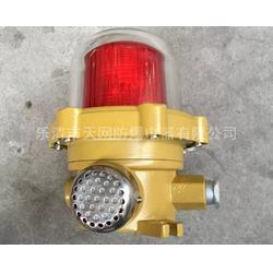 防爆声光报警器销售 BBJ-5W三色同步 AC220V图片