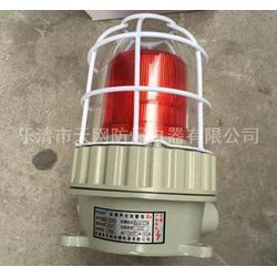 防爆声光报警器 BBJ-5W-120dB LED光源5W图片
