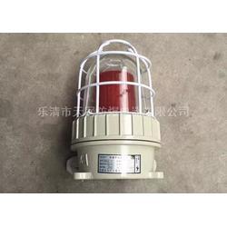 防爆声光报警器厂家直销 BBJ-90dB 380V图片