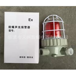 防爆声光报警器 BBJ-5W三色同步 24V图片