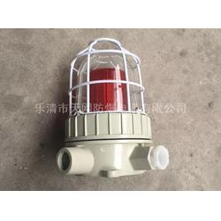 哪里有卖防爆声光报警器 BBJ-5W-90dB LED光源5W图片