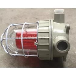 防爆LED声光报警器 BBJ-180dB 220V图片