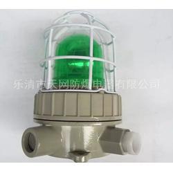 防爆声光报警器生产厂家 BBJ-5W-90dB 24V图片