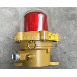 防爆声光报警器 BBJ-5W-120dB DC24V图片
