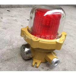 防爆声光报警器生产厂家 BBJ-5W三色同步 24V图片