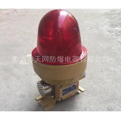 防爆声光报警器销售 BBJ-120dB三色同步 220V图片