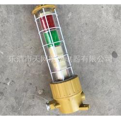 防爆声光报警器供应 BBJ-120dB三色同步 AC220V图片
