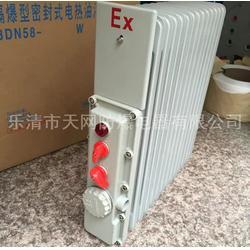 密閉式防爆油汀 13片 2.5KW/220V 供應化工廠圖片