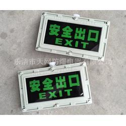 BAYD-LED-3W 防爆标志灯厂家 BAYD-LED-3W图片