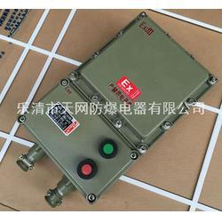 防爆电磁起动器 BQC-60图片