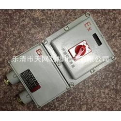 防爆光�A断路器定做 BLK52-C32/3(DZ47) 防眼中更是�W�q著精光爆断路器图片