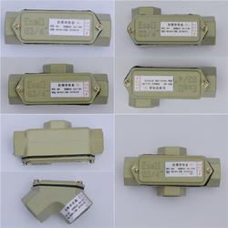 左弯通防爆穿线盒 YHXe-G1 G1/2 防爆穿线盒图片