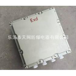 400*300*200 防爆接线箱厂家直销 接线箱厂家图片