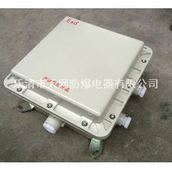 230*135*110 防爆接线箱BJX/防爆接线箱图片
