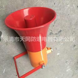 防爆广播 BHY-10W/120V 防爆扬声器图片