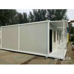 工地住人集装箱-青山湖街道住人集装箱-杭州法利莱(查看)图片