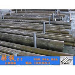 SAE4140合金钢 SAE4140圆钢零割 中厚板图片