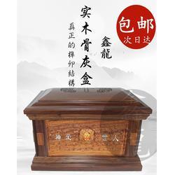 天津精品骨灰盒新品,鑫龍殡葬用品,天津精品骨灰盒图片