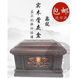 鑫龍殡葬用品(图)_天津陶瓷骨灰盒商_天津陶瓷骨灰盒图片