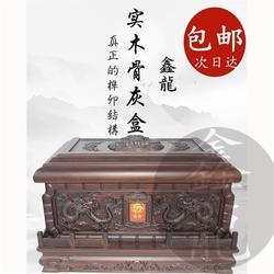 鑫龍殡葬用品零售(图)_天津新款骨灰盒商_天津陶瓷骨灰盒图片