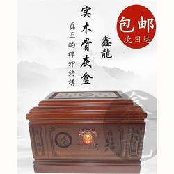 天津低档骨灰盒供应商,天津低档骨灰盒,鑫龍寿衣图片