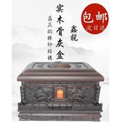 天津中档骨灰盒加盟|天津中档骨灰盒|鑫龍寿衣骨灰盒(查看)图片