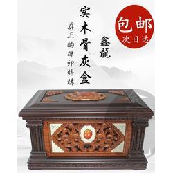骨灰盒新款_天津高档骨灰盒_鑫龍殡葬用品图片