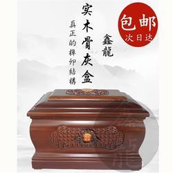 天津中档骨灰盒 鑫龍殡葬用品 天津中档骨灰盒私人定制图片