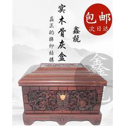 天津新款骨灰盒品牌_鑫龍寿衣_天津新款骨灰盒图片