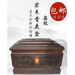 骨灰盒|李金龙服装(在线咨询)|六道口骨灰盒图片