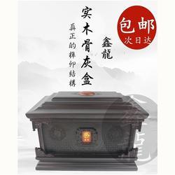 天津新款骨灰盒新品|李金龙服装(在线咨询)|天津陶瓷骨灰盒图片