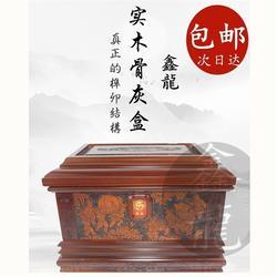 天津骨灰盒中心,天津骨灰盒,鑫龍殡葬用品(查看)图片