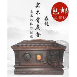 天津中档骨灰盒?#29992;?鑫龍寿衣-天津中档骨灰盒图片