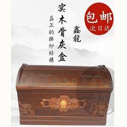 天津新款骨灰盒款式|天津陶瓷骨灰盒|鑫龍殡葬用品零售(查看)图片