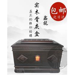 天津骨灰盒_鑫龍寿衣_天津骨灰盒图片
