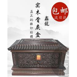 鑫龍寿衣骨灰盒(图)_天津新款骨灰盒代理_天津新款骨灰盒图片