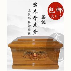 天津新款骨灰盒新品|鑫龍寿衣|天津新款骨灰盒图片