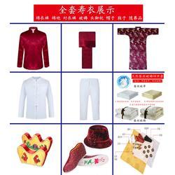 新疆寿衣厂_鑫龍寿衣骨灰盒(图)图片