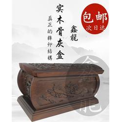 天津精品骨灰盒_鑫龍寿衣_天津精品骨灰盒图片
