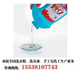 河南生产洗衣液供应商-周口生产洗衣液(先锋日用)图片
