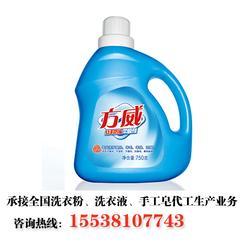 洗衣液定制代加工-【先鋒日用】(在線咨詢)-山西洗衣液圖片