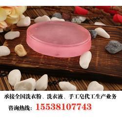 河南天然精油皂、周口精油皂、(先锋日用)图片