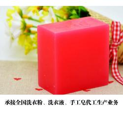 手工精油皂代加工哪家好-郑州手工精油皂代加工(先锋日用)图片